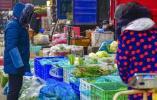 下雪影响江苏人的菜篮子吗?粮油猪肉价格稳定,禽蛋鱼菜价格小幅波动