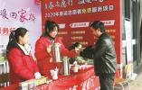 """浙江工商职院学生连续12年开展""""暖春行""""志愿活动"""