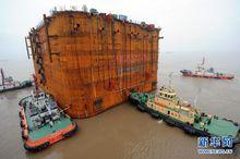 世界最大钢沉井沿长江成功浮运到位