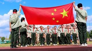 浙江云和县城西小学庆祝少先队建队70周年