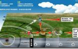 """地震预警很强大,每日互动打通信息发布""""最后一公里"""""""
