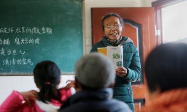Teachers shall be paid no less than civil servants, ministry says