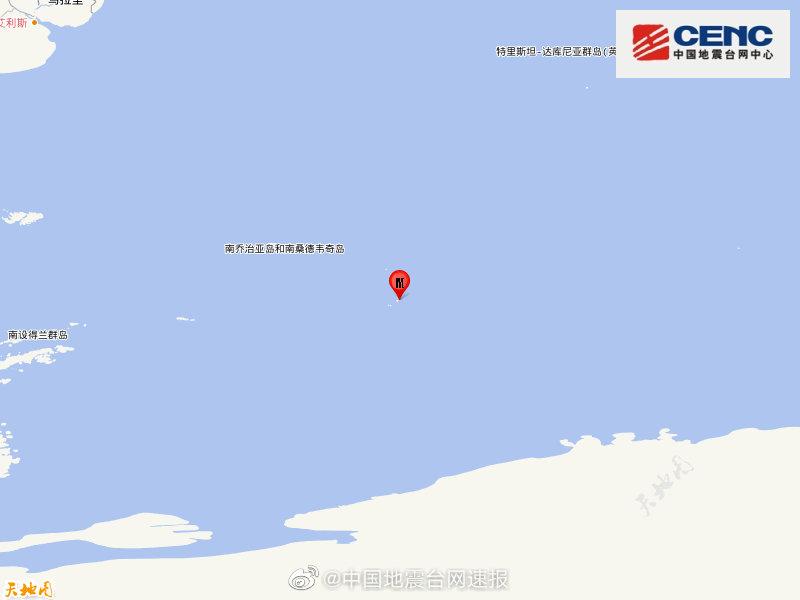 南桑威奇群岛地区发生6.2级地震 震源深度90千米
