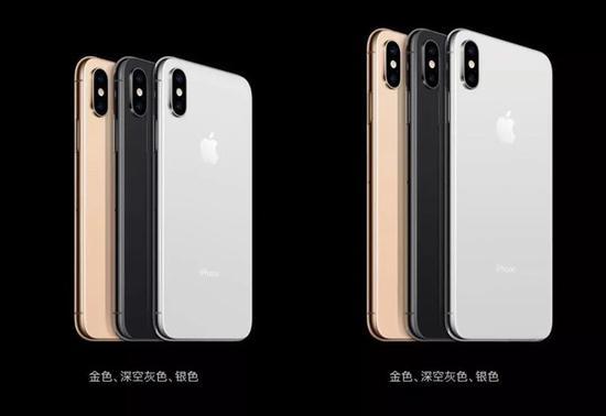 iPhone XS国行再次大跳水 电商平台最高降1000元