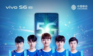 感受5G游戏速度 vivo S6携手eStar Pro急速挑战