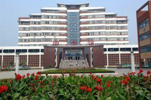 滨州学院图书馆