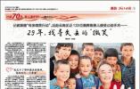 """29年!找寻失去的""""微笑"""" 记者赴云南亲历这项行动"""