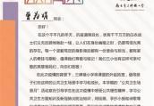 """南京一学校 启动""""公共卫生""""场景学习月"""