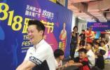 和蹦床冠军一起玩蹦床 奥运会冠军陆春龙亮相蹦床节
