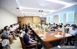 山东省智慧金服为中小企业开启定制化融资之路
