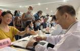 """南京市第一医院新院区开展""""心""""义诊,患者点赞:""""名副其实的好医生!"""""""