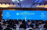 江苏在印尼举办建设领域推介,两国企业签订意向协议7项、金额超10亿元