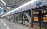 """S1线机场站建设完成将于年内开通 可实现空轨""""无缝衔接"""""""