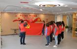 """南京江北新区教育和社会保障局:沉下去活起来 让党史学习教育""""有声有色"""""""