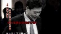 20110410 贵州卫视 《亮剑》 真假旅游 预告片