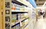 国产配方奶粉企业拒绝添加