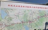連徐鐵路今年11月底完成線下工程 明年底通車