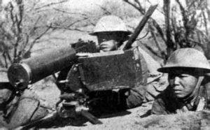 台儿庄战役中方阵地