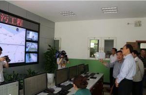 2015年4月29日至30日,浙江省人大常委会副主任袁荣祥调研重污染高耗能行业整治提升工作。