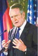 乔治·赫伯特·沃克·布什在讲话