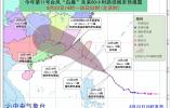 """宁波湖州杭州等局地将有短时暴雨 台风""""白鹿""""对浙江有何影响?"""
