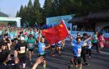 首届湘湖马拉松开跑 8000跑友大集结