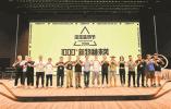 西湖、杭锅双会场 淘宝造物节9月12日在杭开幕
