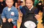 慈善总会对社会抚养孤儿,每人资助一千元慰问金