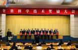 喜讯!宁波51项成果获省科学技术奖 总数较上年增41.7%