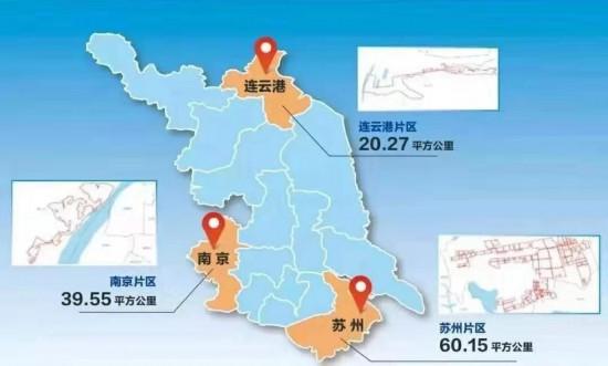 揭牌百日 江苏自贸区新增注册企业5942家