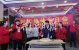 84名社工集体庆生迎新年