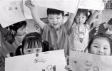 杭州亚运会吉祥物征集进入最后12天倒计时