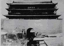 凉州北城门楼皇帝题写