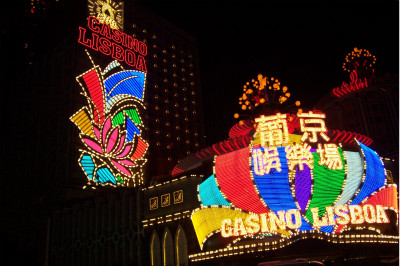 新葡京赌场