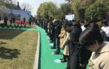 生命礼赞!浙江举办人体器官(遗体、组织)捐献缅怀纪念活动