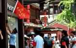 南京警方升级景区治理出新招,178家商铺组成平安夫子庙志愿者服务队
