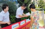 泰康人寿浙江各中支开展金融知识普及月宣传活动