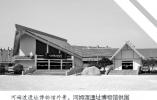 河姆渡遗址博物馆:文明的曙光