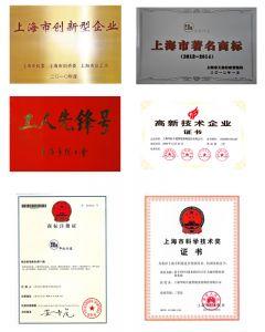 上海华虹计通智能系统股份有限公司荣誉
