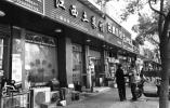 油烟扰民的难题孔浦街道40天解决了 居民打分从-10分到7分