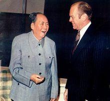 1975年12月毛泽东会见美国总统福特