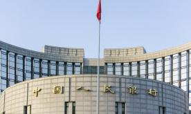 China's central bank continues fund injection