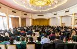 聚焦!山东省发展和改革工作会议在济南召开