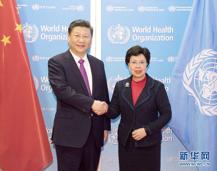 1月18日,国家主席习近平在瑞士日内瓦访问世界卫生组织并会见陈冯富珍总干事。