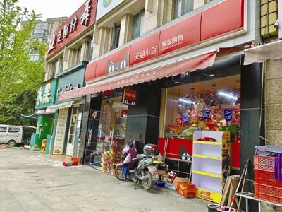 """家门口的便利店""""大变脸"""" 新零售战火蔓延至社区便利店"""