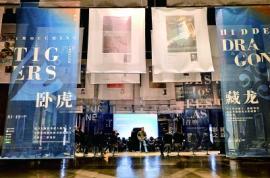 第三届平遥国际电影展将展映54部电影