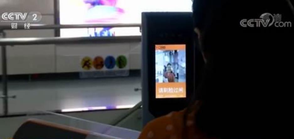 """靠""""脸""""进站!广州智慧地铁站实现""""安检+支付""""二合一!"""