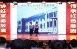 蔡崇信向湖州双林捐资新建体育馆 总面积5904平方米