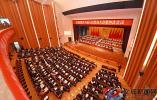 文成县第十六届人民代表大会第四次会议开幕