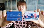 """致敬海军节!琴岛通""""帆船之都""""品牌主题卡4月23日发行"""